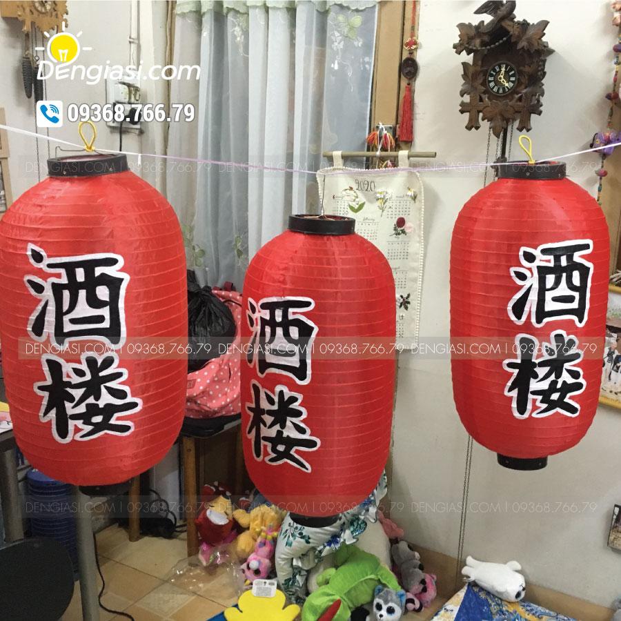 Đèn lồng Nhật Bản 09