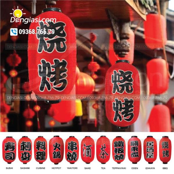 Đèn lồng Nhật Bản 01
